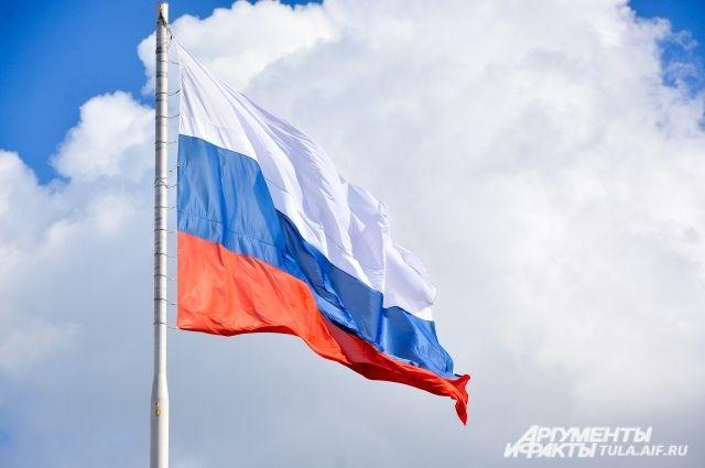 Современную версию гимна России представят 12 декабря