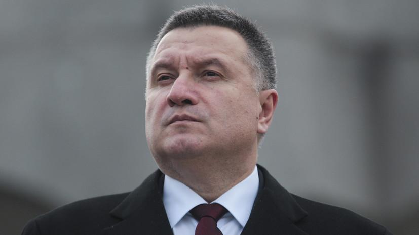 Аваков рассказал о подготовке сотрудников правоохранительных органов к операции в Донбассе
