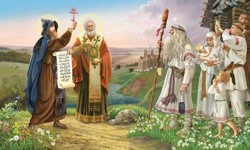 Древнерусские предания (XI-XVI вв.)