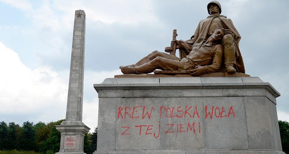 Поляков «обокрали»: Красная …