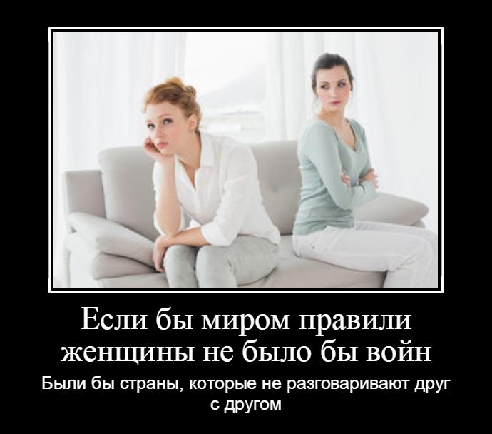 Мои смешные картинки // Виолетта Крымская