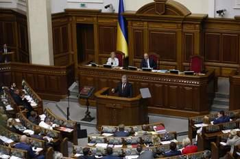 Рада направила в КС закон об отмене депутатской неприкосновенности