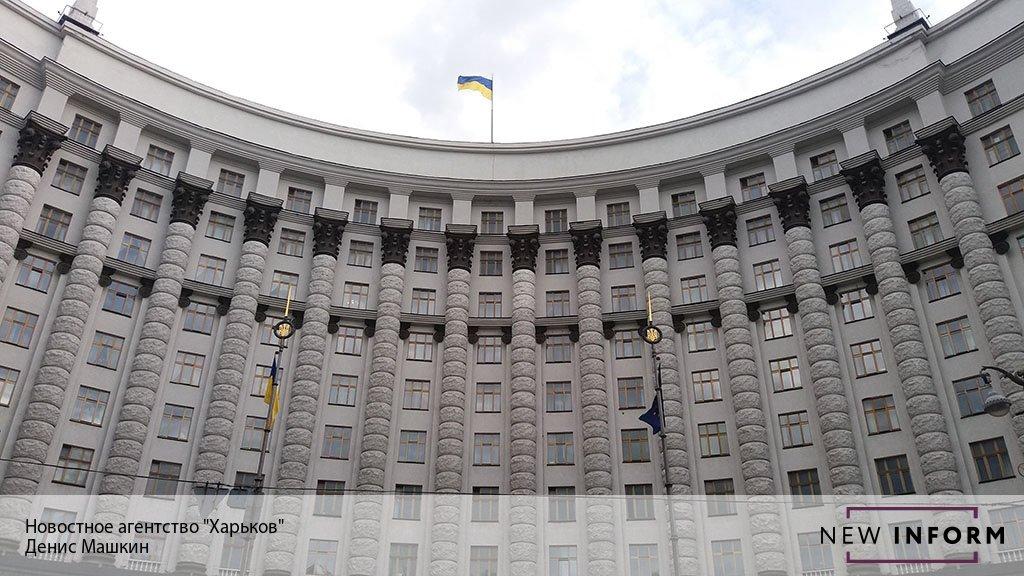 Украина может запретить тран…