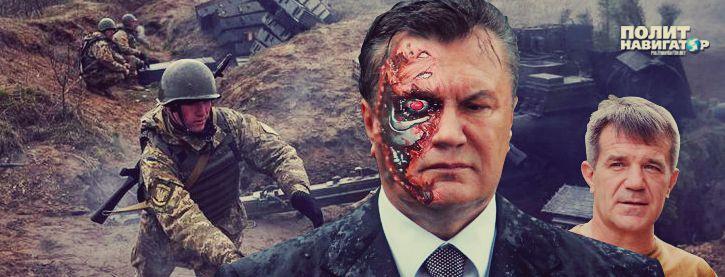 Помощник Бойко признался, что планировал убийство Януковича