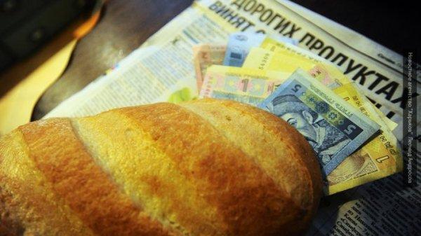 «Денег хватит только на хлеб»: на Украине анонсировали рекордный скачок цен на продукты