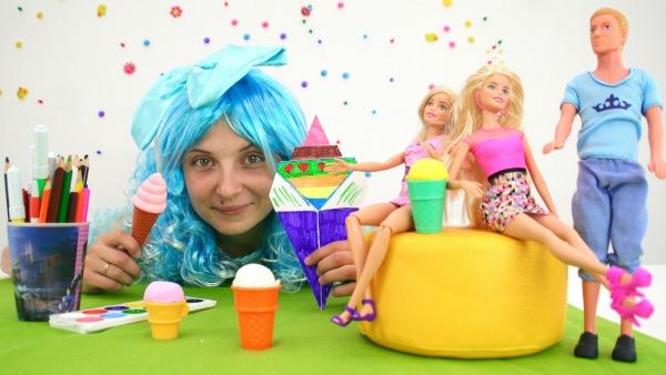 Мороженое НЕ ТАЕТ. Поделки с МАЛЬВИНОЙ & Барби своими руками. Десерт поделка для летних игр