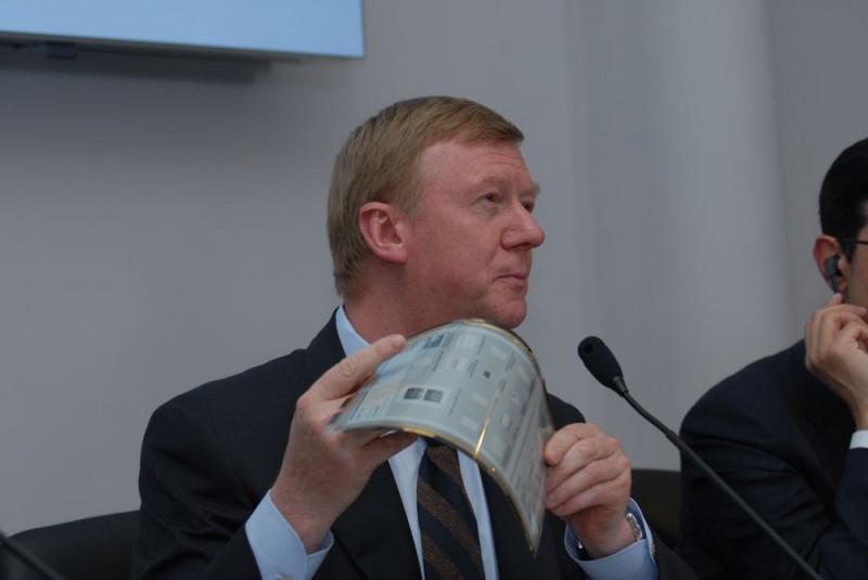 """ФСБ предотвратила утрату госконтроля за 147 млрд """"Роснано"""". Никто не наказан"""