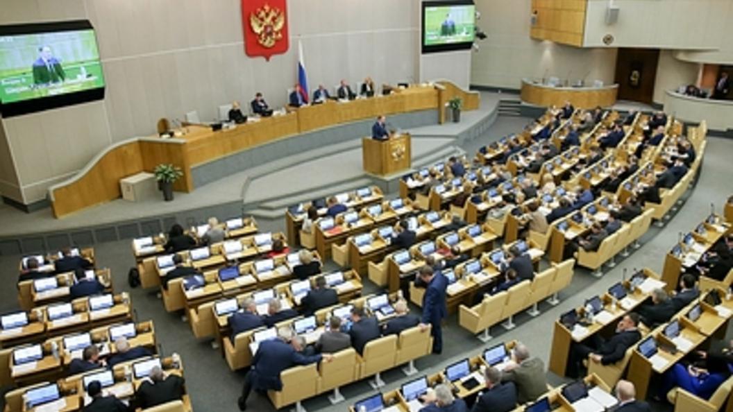 Контрсанкциям дали ход: В Комитете Госдумы указали, на что обратить внимание в законопроекте