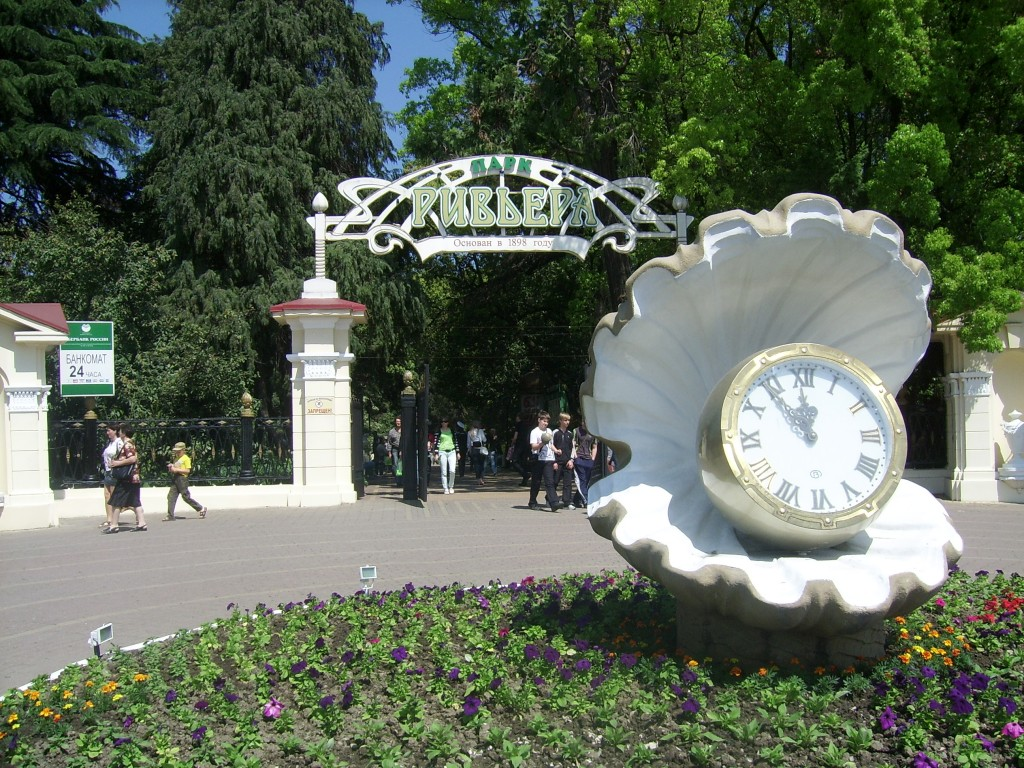 Фотография парк  ревьера
