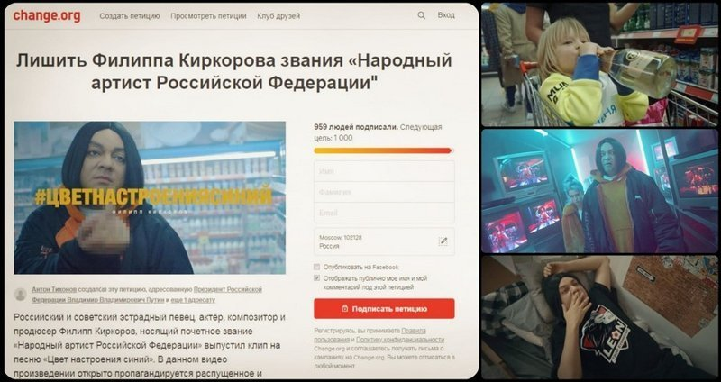 Россияне потребовали лишить Киркорова звания народного артиста
