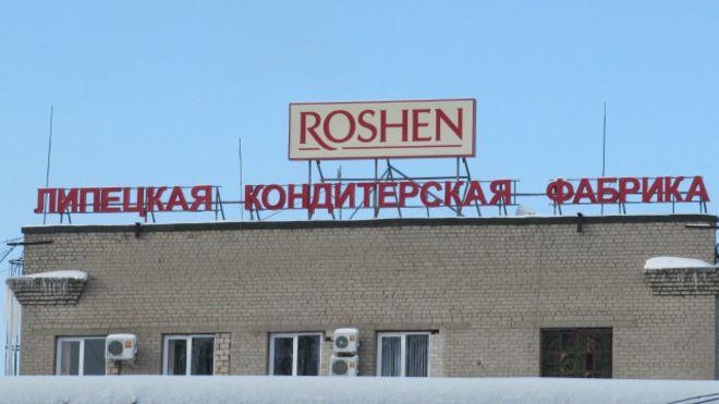 Roshen сетует, что Басманный суд саботирует рассмотрение жалоб липецкой фабрики Порошенко