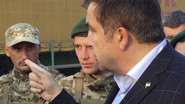 Сторонники Саакашвили помогли ему прорваться на Украину