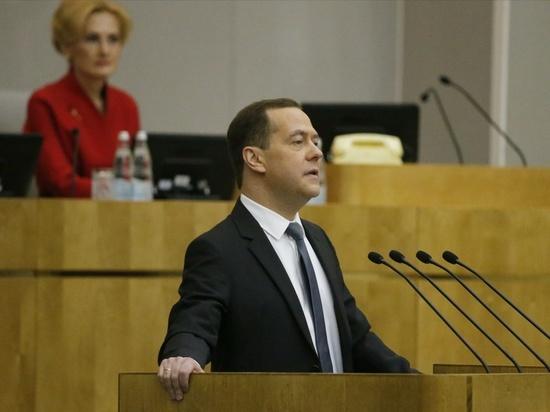 Медведев назвал дату инаугурации Путина и своей отставки