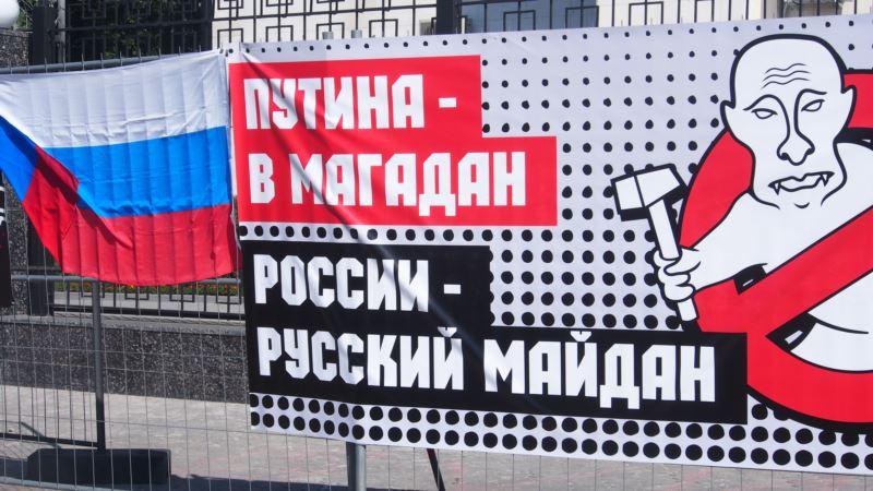 Александр Росляков. Майдан не дремлет: «У нас нет денег для Навального, но крови хватит!»