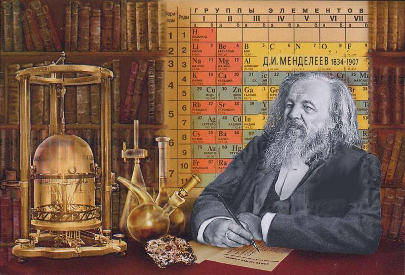 Периодический закон Менделеева в России уже не работает Периодическая система, менделеев, наука, открытие, периодический закон, учёные, фото