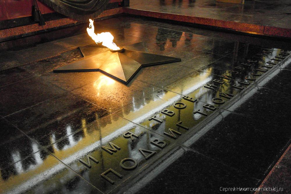 Почему Вечный огонь не гаснет ?