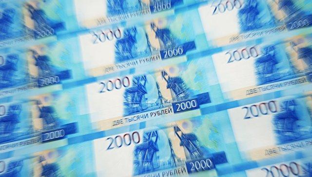 """В новосибирских магазинах назвали """"приколом"""" новую купюру 2000 руб. и не приняли ее"""
