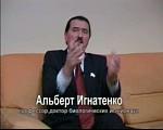 http://Kosmohumanizm.ru
