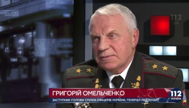 Лауреат премии «Дурак недели»: Украинский генерал пообещал «лично ликвидировать» Владимира Путина