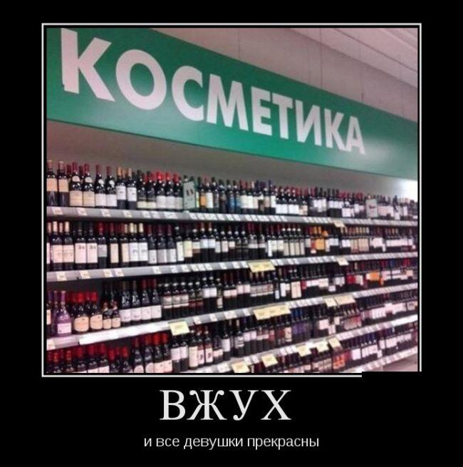 http://mtdata.ru/u14/photoFC95/20414729317-0/original.jpg