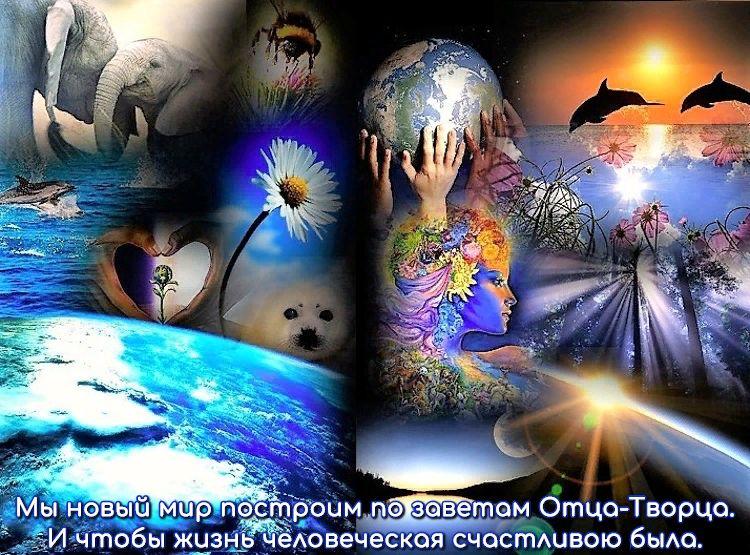Планетарное творчество от 27.11.18г.