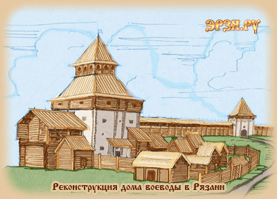 Реконструкция дома Рязанского воеводы.