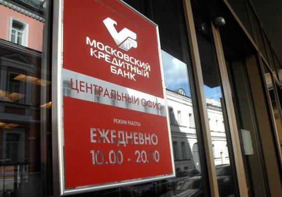 МКБ готовится презентовать «Цифрового помощника»