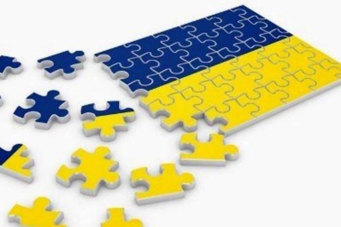 Европа готовится к распаду Украины