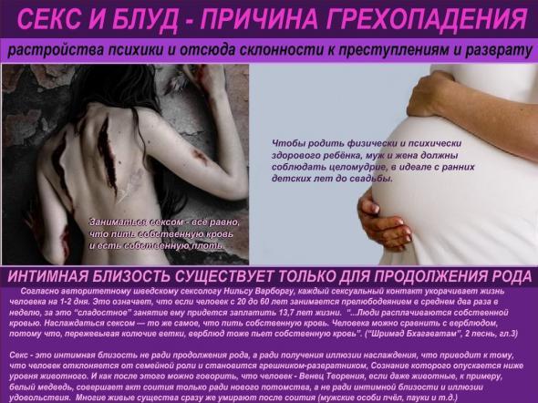 intimnaya-zhizn-posle-dolgogo-vozderzhaniya