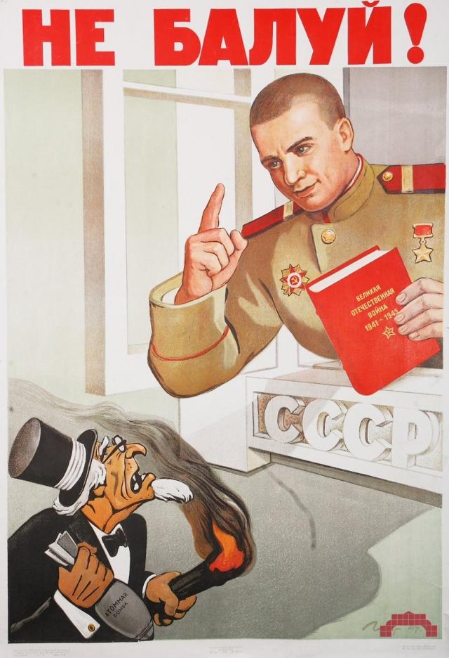 Посольство России выступило с требованием к США образумить своих подопечных