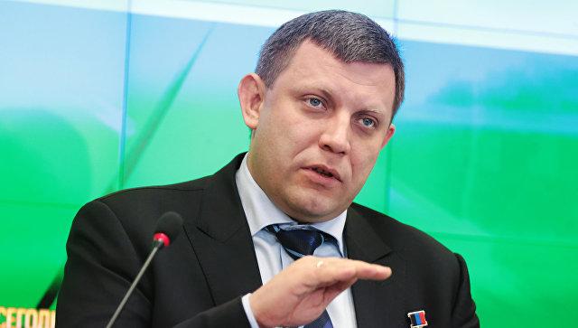 Глава ДНР поблагодарил Россию за признание выданных в Донбассе документов