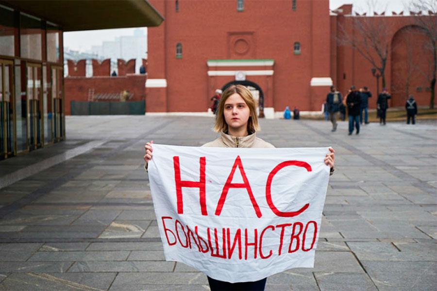 Почему женщины в России против феминизма?
