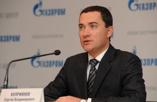 """""""Газпром"""" ответил на заявлен…"""