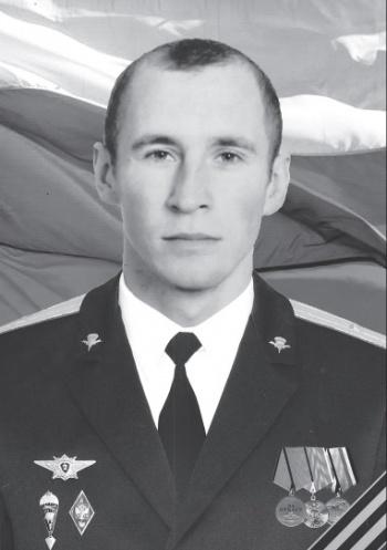 Погиб в Сирии Алексей Гойняк. 2018