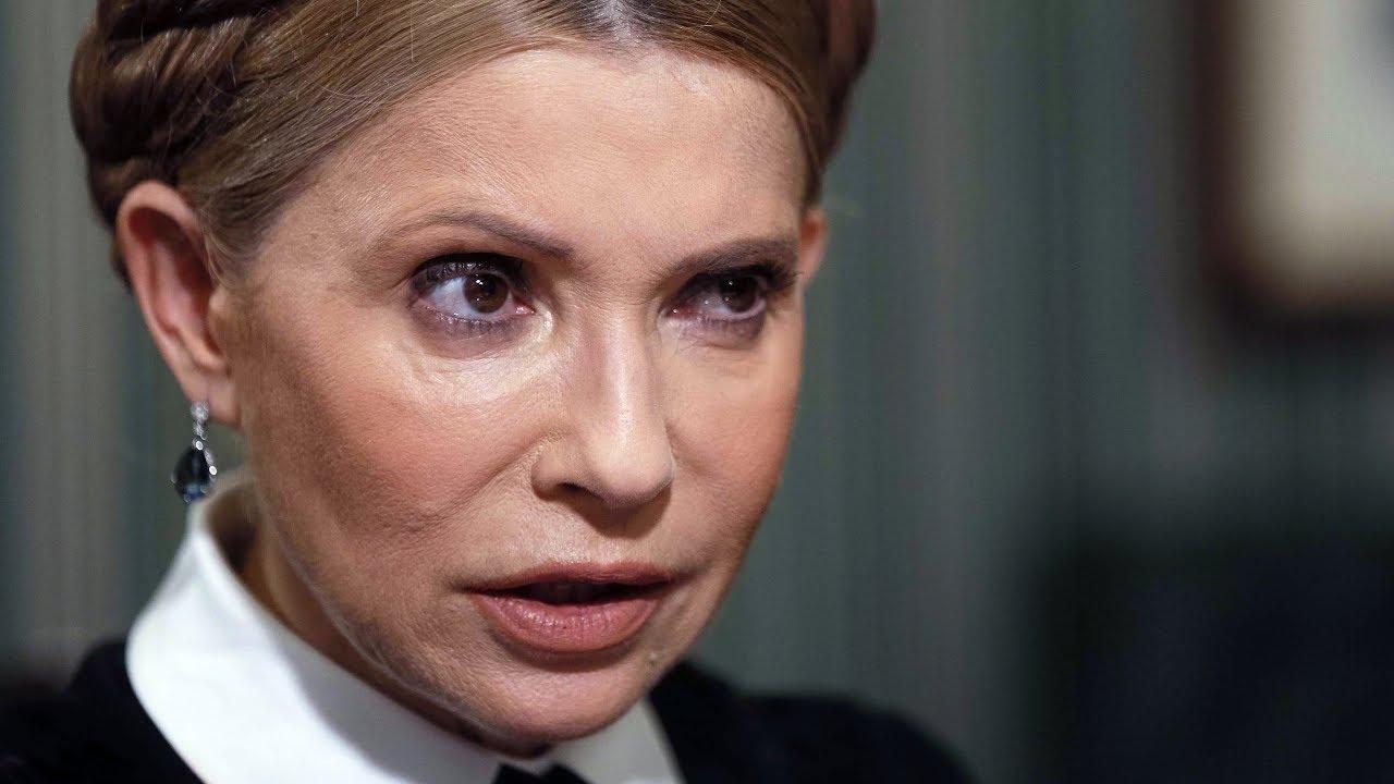 Тимошенко хотели снова отпра…