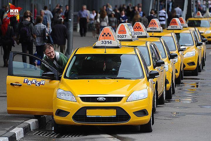 Департамент такси москва водителей
