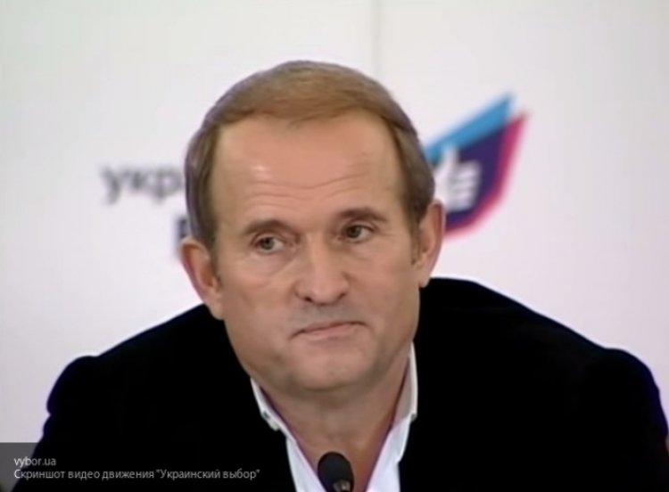 Медведчук предложил «четкий …