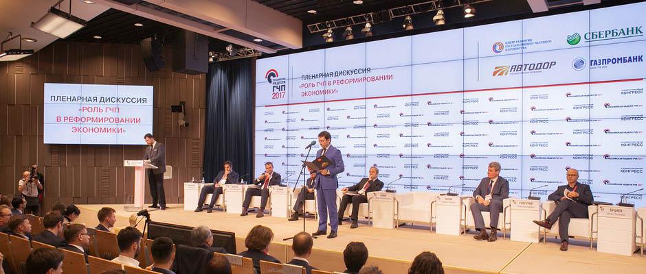Москва вновь стала первой в рейтинге развития государственно-частного партнерства