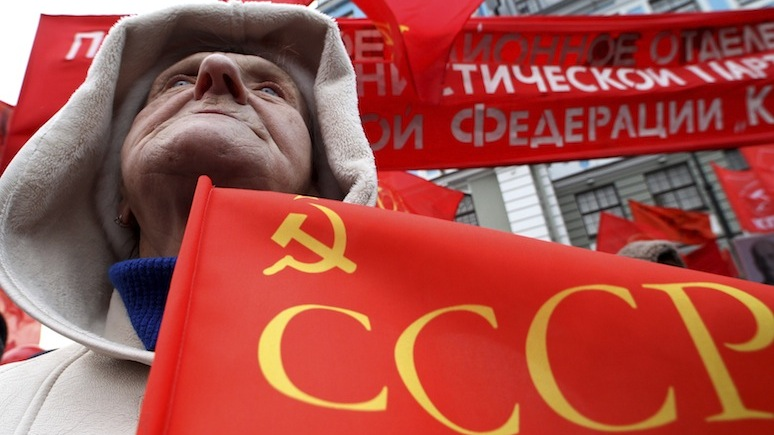 GW: россиян вновь готовят на…
