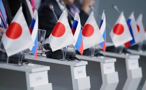 Япония может предложить России отказаться от компенсаций по Курильским островам