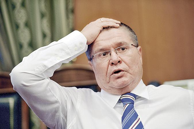 СКР арестовал 15 объектов имущества и средства Улюкаева на 564 млн рублей