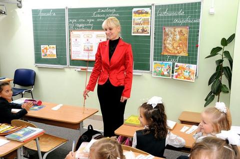 Средние зарплаты учителей вд…
