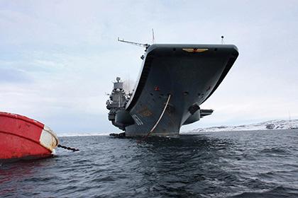 Россия отправила свой авианосец к берегам Сирии