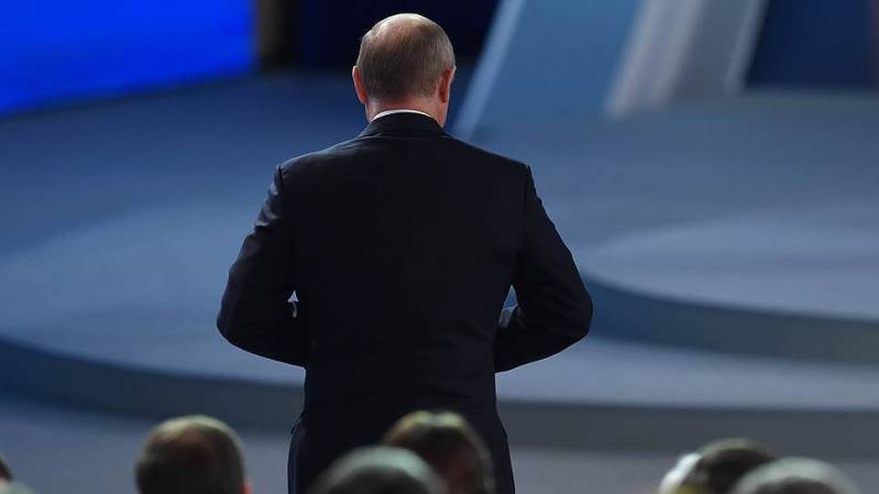 Напутствие президенту России-2018