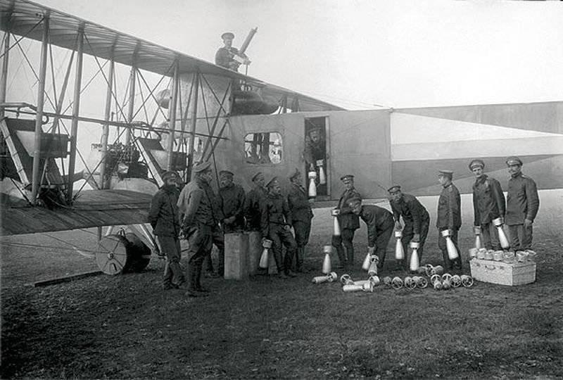 День инженерно-авиационной службы ВВС России