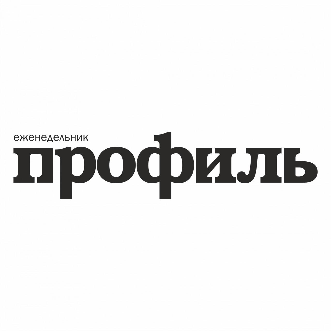 В России начали штрафовать на выезд на «вафельную» разметку