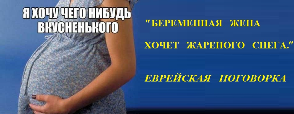 """ПАРКОВКА ДЛЯ ТАПОК"""