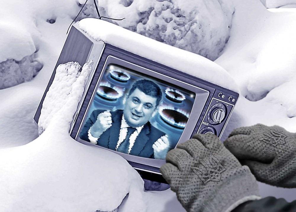 Пережившим зиму украинцам обещают «Европу»