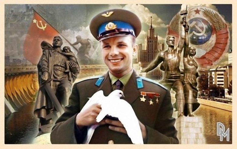 Спасибо Советскому Союзу!