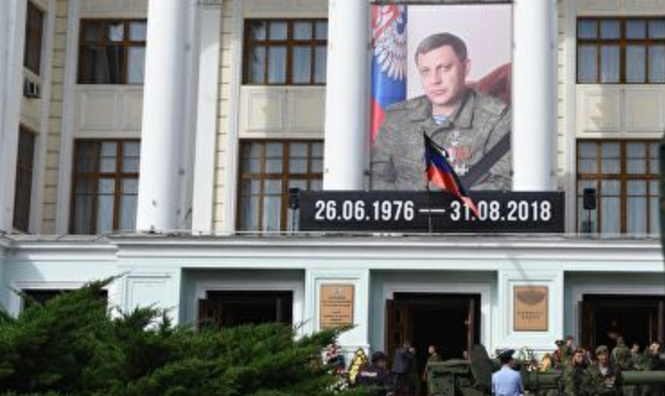 В ДНР назвали имена сотрудников СБУ, причастных к убийству Захарченко